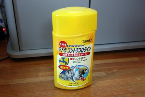 20100907アクアリウム(水槽道具)コントラコロライン底床掃除水換え.JPG