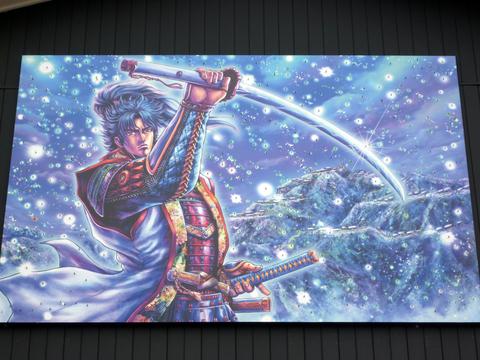20101024戦国EXPO(花の慶次)前田慶次.JPG