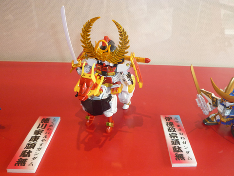 20101024戦国EXPO(SDガンダム)戦国モチーフガンダム徳川家康.JPG