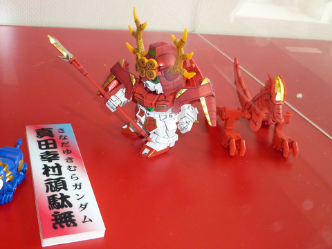 20101024戦国EXPO(SDガンダム)戦国モチーフガンダム真田幸村.JPG