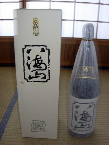 20101103新潟(日本酒)八海山大吟醸.JPG