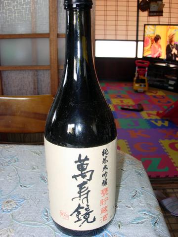20101103新潟(日本酒)萬寿鏡純米大吟醸.JPG