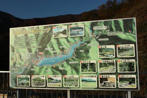 20101108_アクアリム(紅葉)紅葉と雪山三国川周辺.JPG