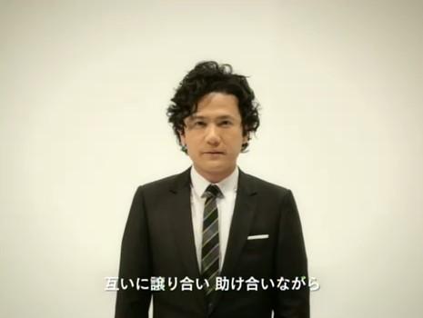 20110327アクアリウム(AC CM)SMAP 稲垣吾郎.JPG